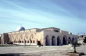 870 مستوطنا يقتحمون المسجد الاقصى بحراسة الشرطة الاسرائيلية