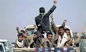 """هام.. الحوثيون يستعدون لاعلان """"المجلس الزيدي الاعلى"""" الذي يؤسس للصراع الطائفي في اليمن"""