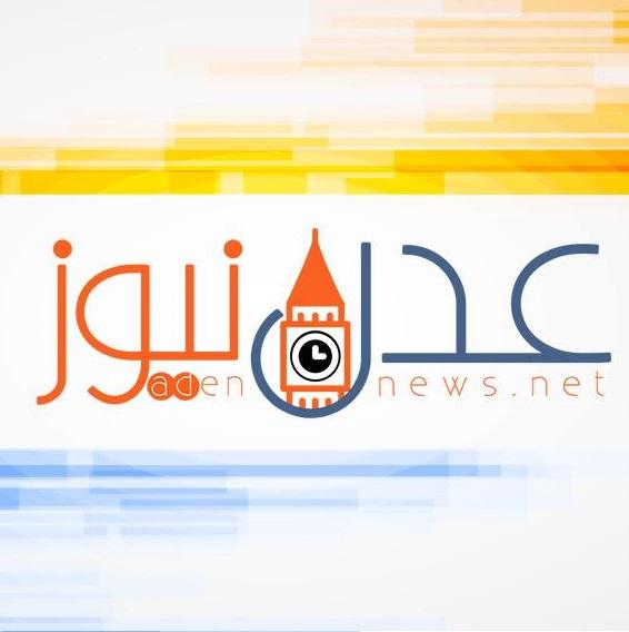 مليشا الحوثي تصدر قرارات جديدة لتقييد حرية الاعلام