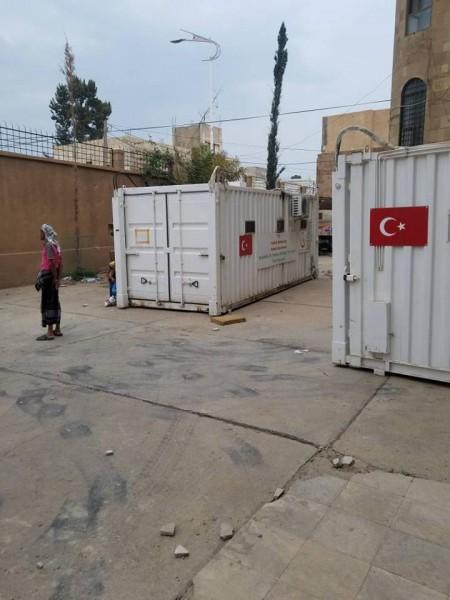المستشفى الميداني التركي يصل مدينة التربة