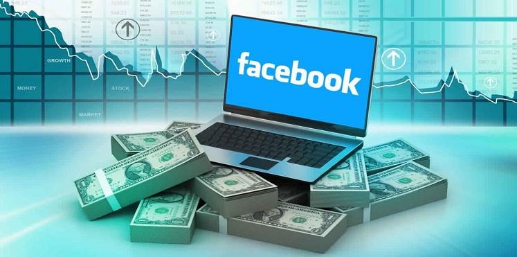 كيف يمكن الحصول على ارباح من فيس بوك ؟