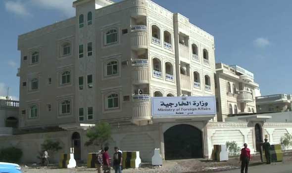 وزارة الخارجية اليمنية تدين اعتداء مليشيا الحوثي وصالح على السفارة السودانية للمرة الثانية على التوالي