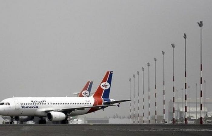 الامم المتحدة ترفض طلب التحالف العربي لها باستلام ادارة مطار صنعاء