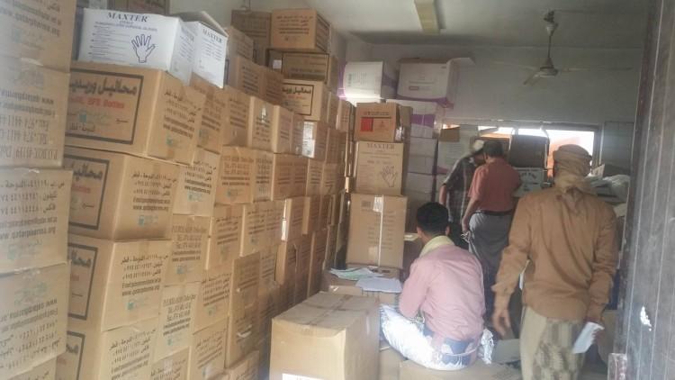 مكتب الصحة بتعز يستقبل اكثر من 30طنا من الادية المقدمة من مركز الملك سلمان خلال 3 اسابيع