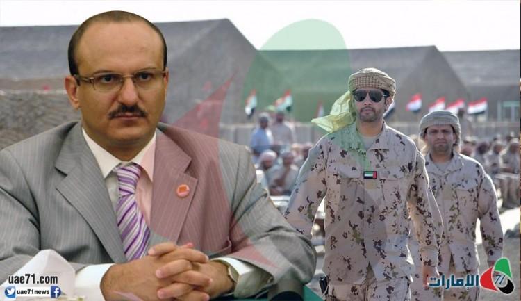 """نجل المخلوع صالح ينقلب على الإمارات ويهدد مطاراتها """"بالنار"""""""
