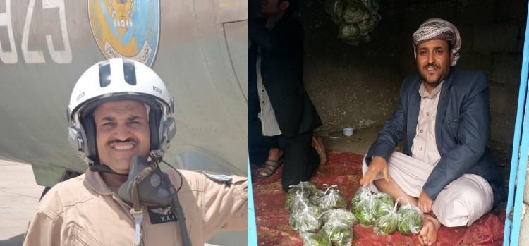 """بالصور.. كيف تحول الطيار اليمني مقبل الكوماني إلى """"مقوت"""" بسبب الانقلاب"""