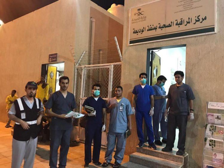 السعودية تجهز منفذ الوديعة بكافة الخدمات الصحية لاستقبال الحجاج اليمنيين