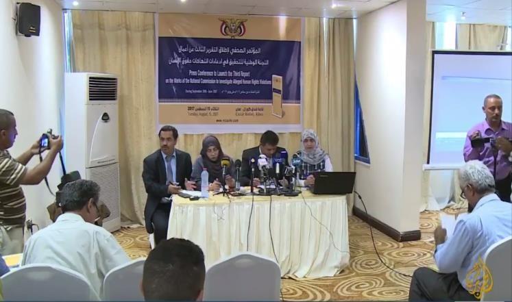 هولندا تسحب مشروع قرارها بتشكيل لجنة تحقيق دولية في اليمن