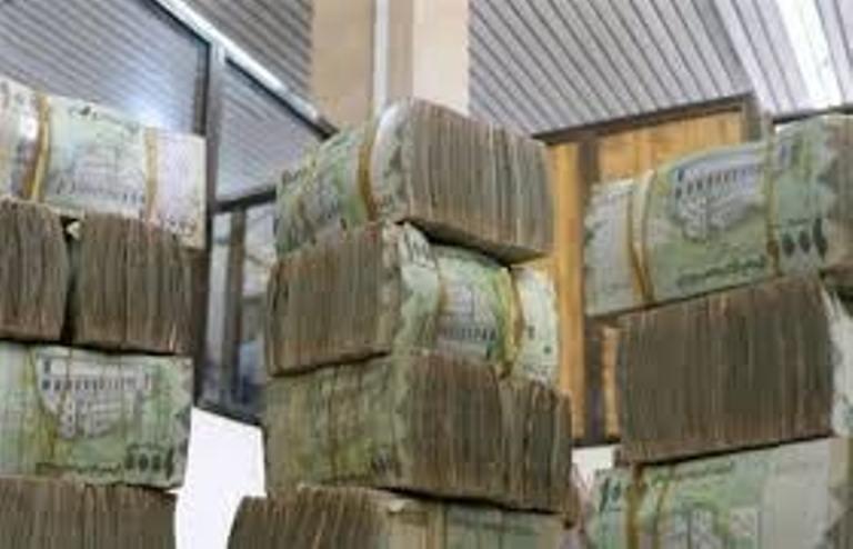 احدث اسعار صرف عملات الدولار والسعودي مقابل الريال اليمني اليوم الاربعاء 26-2-2020
