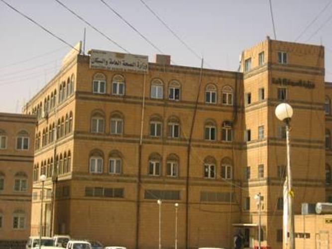 وزارة الصحة في صنعاء توجه جميع المستشفيات في صنعاء رفع حالة الطوارئ بالتزامن مع حشد الحوثيين وصالح