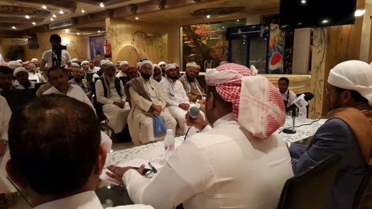 وزير الاوقاف يتراس اجتماعا بلجنة العلماء والمرشدين لمناقشة مهامهم خلال موسم الحج