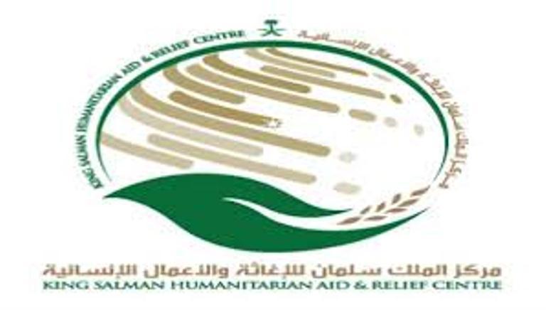 اكثر من 2000 أسرة شهيد تستفيد من مكرمة الملك سلمان في عدن