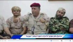 """""""فيديو"""" خطير .. وناشطون يضعونه بين يدي الرئيس هادي.. فيما مراقبون يحذرون """"مثل هؤلاء كارثة عليك وعلى الشرعية"""""""
