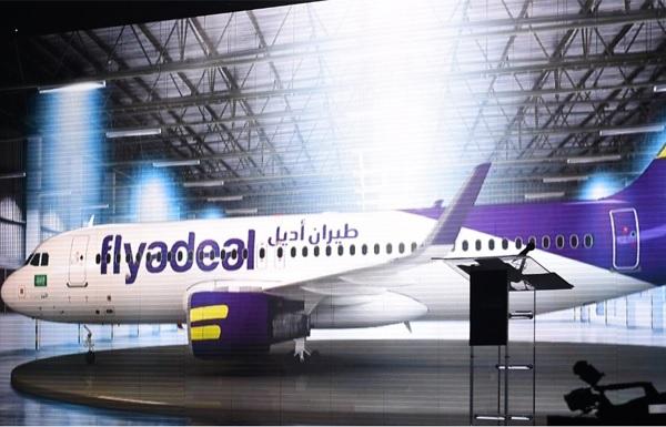 المملكة العربية السعودية تطلق أحدث شركة طيران اقتصادي
