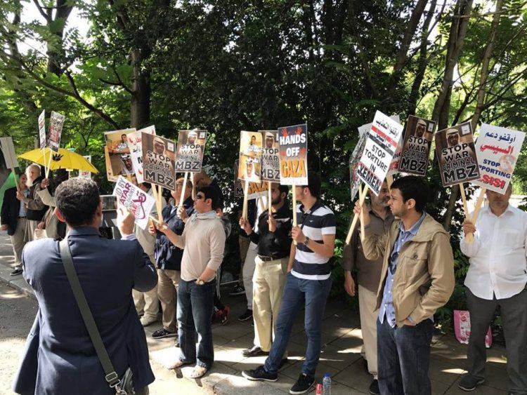 """من بينها اليمن… مظاهرة في لندن رفضا """"لسياسات أبوظبي في المنطقة"""""""