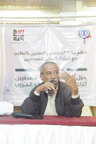 نقيب الصحفيين اليمنيين ياسين المسعودي: نقابة الصحفيين تواصل برامجها التدريبية في مجال السلامة المهنية