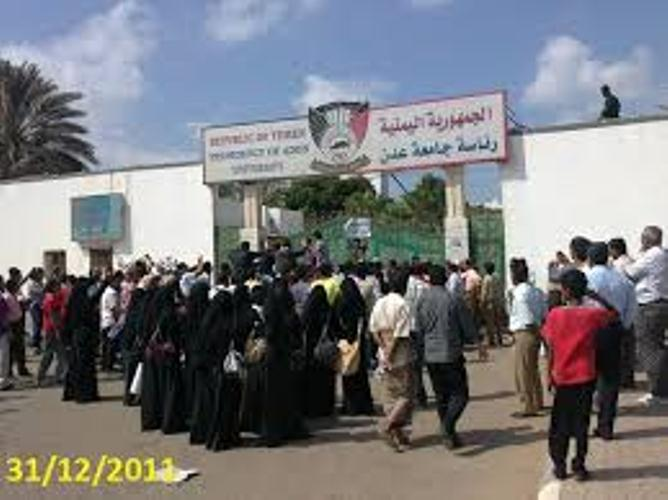 افتتاح المرحلة الأولى من إعادة تأهيل المختبرات والقاعات الدراسية بجامعة عدن