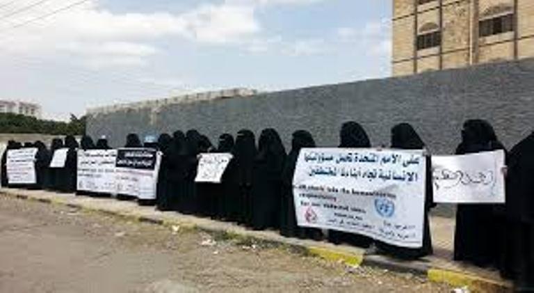 رابطة امهات المختطفين بصنعاء تدين ما يتعرض له ابناؤها داخل السجن المركزي بصنعاء