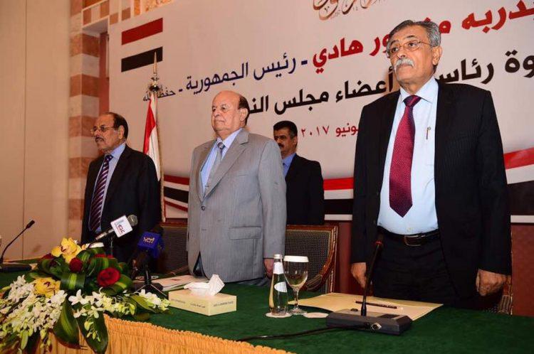 مصدر حكومي : مجلس النواب سيستأنف جلساته في عدن عقب إجازة العيد بحضور الرئيس هادي