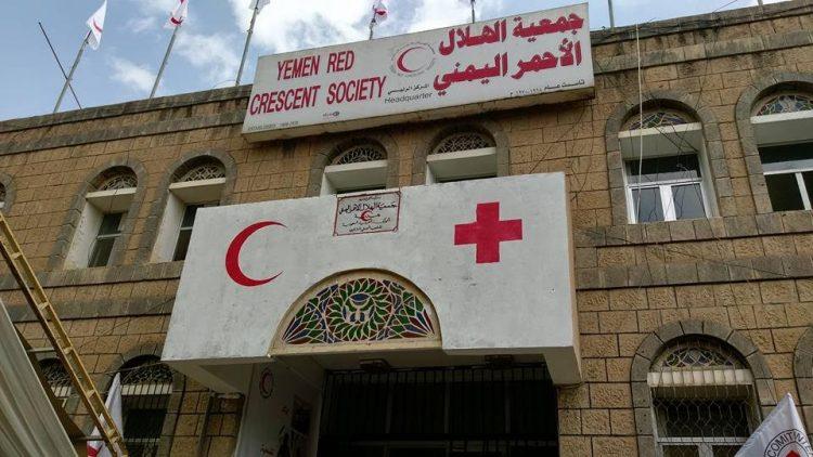 """وفاة مؤسس"""" الهلال الاحمر اليمني"""" في احد مستشفيات العاصمة صنعاء"""