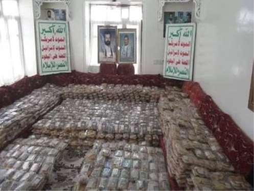 عضو في برلمان الحوثي يكشف كمية المبالغ التي تسيطر عليها المليشيا في البنوك