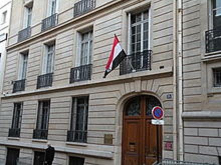 مصدر مسؤول ينفي بيع عقار مملوك لسفارة اليمن في لندن