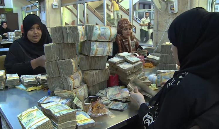 اسعار صرف العملات الاجنبية والعربية مقابل الريال اليمني اليوم الاربعاء 6 اغسطس 2017