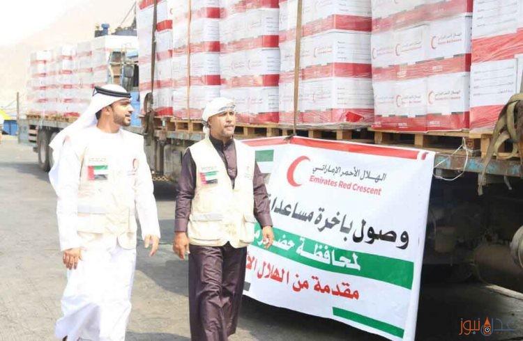 دفعة مساعدات غذائية ومدرسية مقدمة من الامارات تصل حضرموت وشبوة