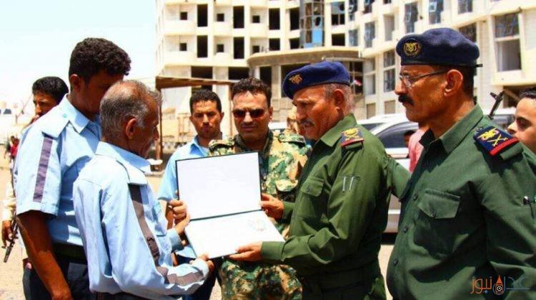 تكريم شرطة مرور محافظة عدن
