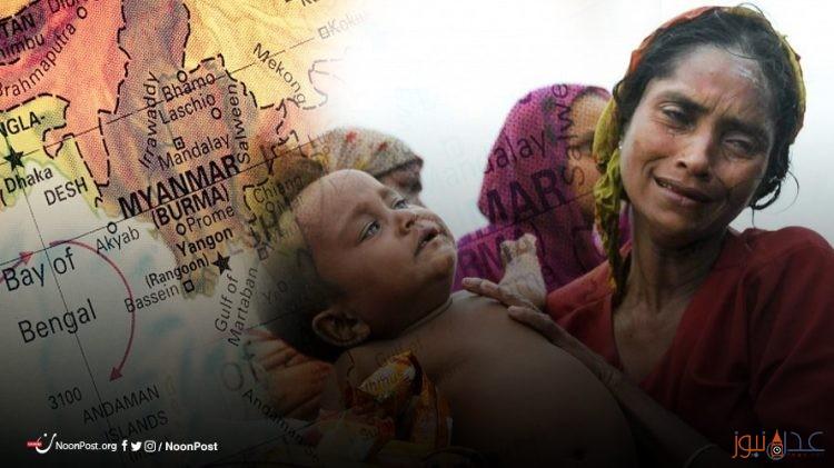 قصة التاريخ والجغرافيا: هل من حل لمشكلة مسلمي الروهينجا؟