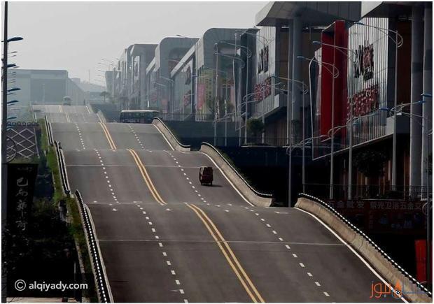 شاهد التصميم المذهل لشارع على شكل درج في الصين