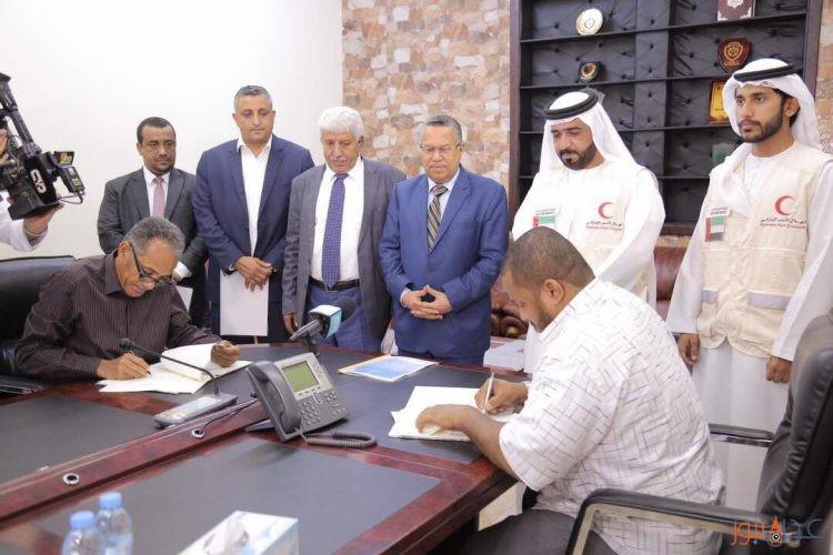 رئيس الوزراء يحضر توقيع اتفاقية توريد محركات ومضخات وأنابيب المياه والصرف الصحي لمحافظة عدن