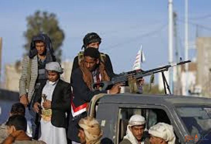 مركز ريمة الاعلامي يصدر تقرير عن ارتكاب مليشيا الحوثي انتهاكات في محافظة ريمة خلال اغسطس 2017م