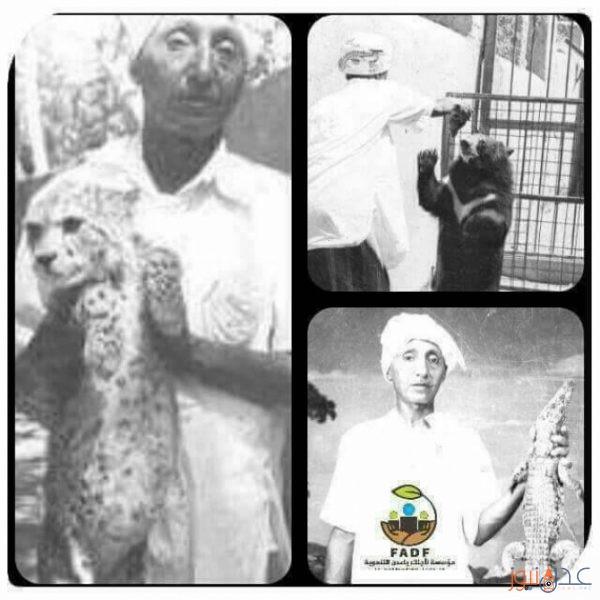 """تعرف على قصة أول حديقة حيوانات في عدن """"صور"""""""