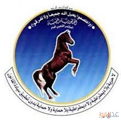 حزب المؤتمر يعتبر ما يسمى بمؤتمر صنعاء خائن لصالح ويصف اجتماعه بالهزلي والعبثي