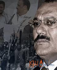 صحيفة دولية تكشف عن تجهيز الحوثيين لانقلاب جديد في صنعاء.. تفاصيل هامة