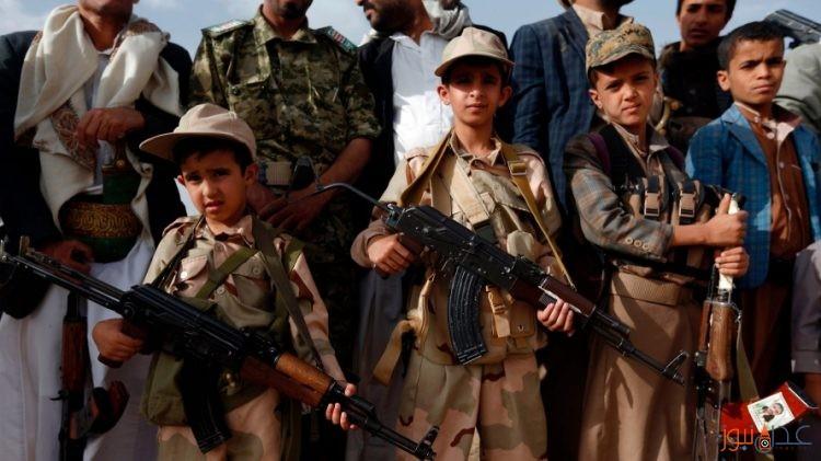 """""""اليمن اخطرها""""… عدد الأطفال المجندين يتضاعف خلال سنة واحدة في دول الشرق الأوسط وشمال إفريقيا"""