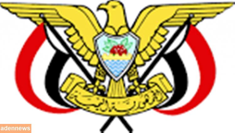 رئيس الجمهورية يصدر قرارا بتعيين 4 وكلاء لمحافظة تعز