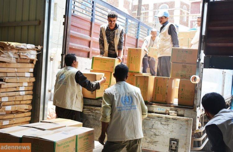 الحكومة الشرعية تشدد على ضرورة اجراء تصحيح شامل لآلية العمل الاغاثي في اليمن