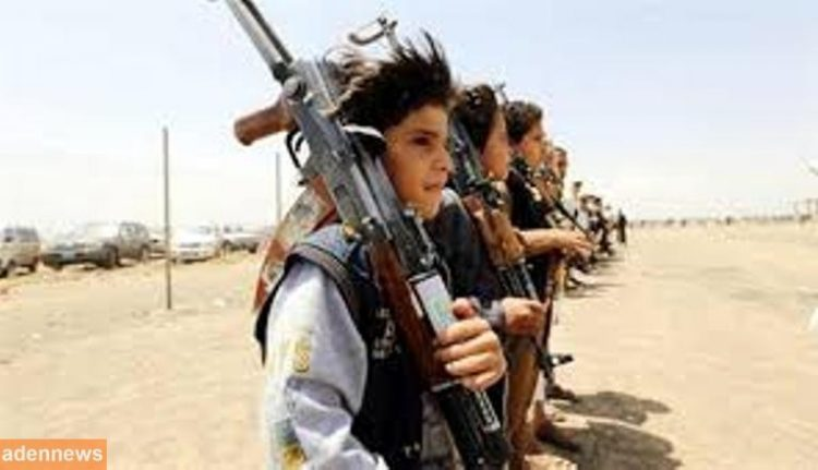 الحوثيون يشكلون غرف عمليات لاستقطاب الأطفال والزج بهم في جبهات القتال