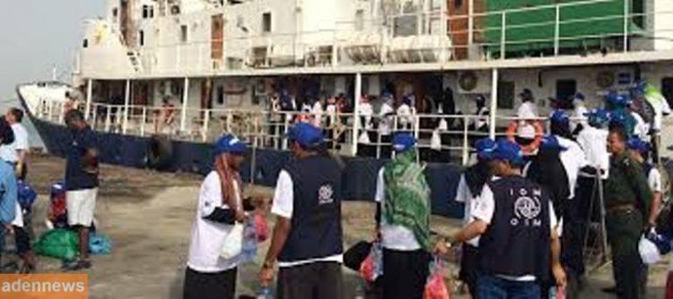المنظمة الدولية للهجرة تجلي 133 صوماليا من اليمن