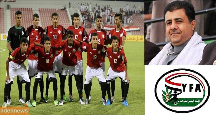 منتخب الناشئين يصنع الفرحة اليمنية