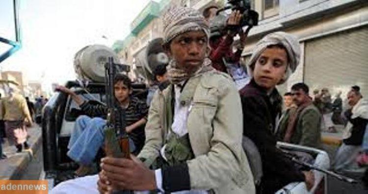 التحالف اليمني لرصد انتهاكات حقوق الانسان: اطراف النزاع في اليمن جندوا 630 طفلا منذ اندلاع الحرب