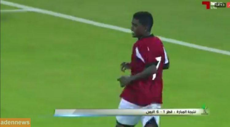 منتخب اليمن الصغير يحقق نتيجة تاريخية بالفوز على قطر بستة أهداف مقابل هدف