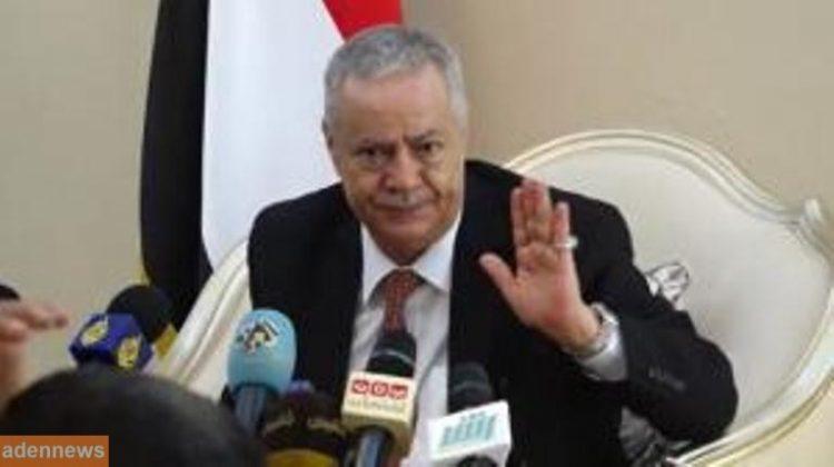 """محافظ عدن """"المفلحي"""" يوجه بوقف صرفيات حكومية من المخصصات الخاصة بمدينة عدن"""