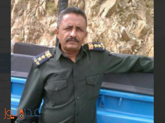 وفاة عقيد في تعز اثر تعذيبه من قبل مليشيا الحوثي والمخلوع صالح