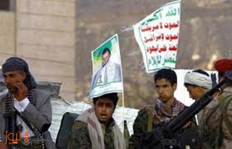 مليشيا الحوثي تفرض رسوما اضافية في المدارس الحكومية الواقعة تحت سيطرتها