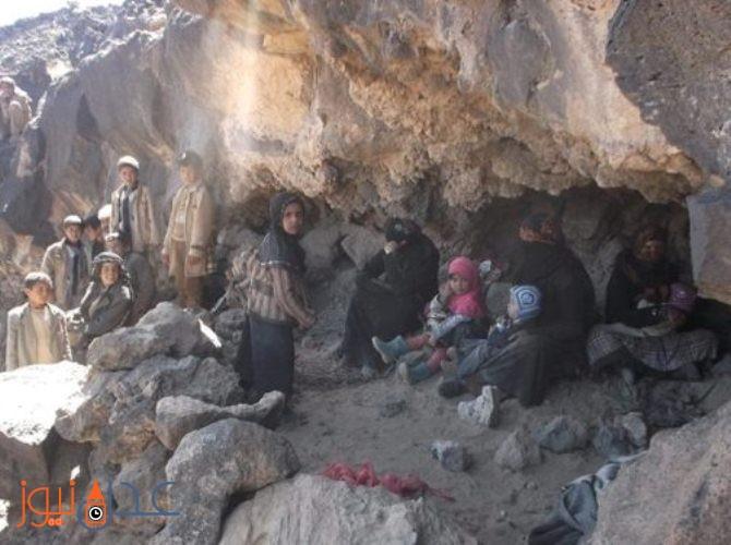الامم المتحدة: هناك اسر يمنية اضطرت للعيش في الكهوف بسبب الحرب