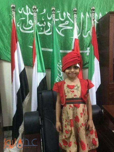 """مليشيا الحوثي تعتقل اقارب الطفلة """"بثينة"""" بعد مغادرتها صنعاء"""