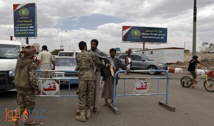 حراك دولي مكثف في نيويورك لإحياء مشاورات السلام اليمنية المتعثرة